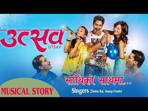 Nepali Film Song- Utsav -sathiko Sath Ma -full Hd video