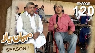 Mehman-e-Yar SE-1 - EP-120 - Struggle of the Disabled People Against Difficulties