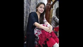 Beautiful Pakistani Girl (Funny)