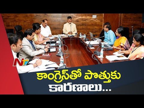CM Chandrababu to Hold AP Cabinet Meet Today | Andhra Pradesh News | NTV
