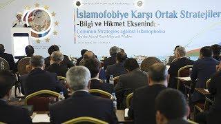 'Yurtdışı Din Hizmetleri Konferansı'