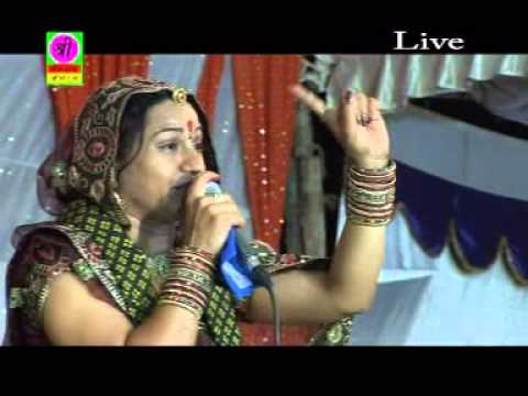 Nagar Main Jogi Aaya - Aasha Vaishnav video