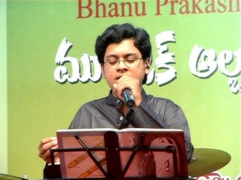 Gananayakaya By Bhanu Prakash video
