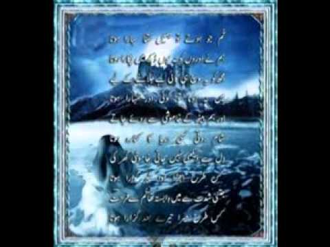 Mere Hatho Ki Lakiro Main By Shah Nawaz Khan 03003575172.avi video