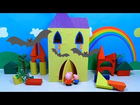 Свинка Пеппа. Мультфильм из игрушек. Пеппа и Джордж в заброшенном замке.