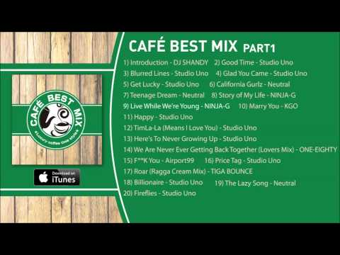 Various - Café Best Mix Album Pre-Listen - Part 1 [Official]
