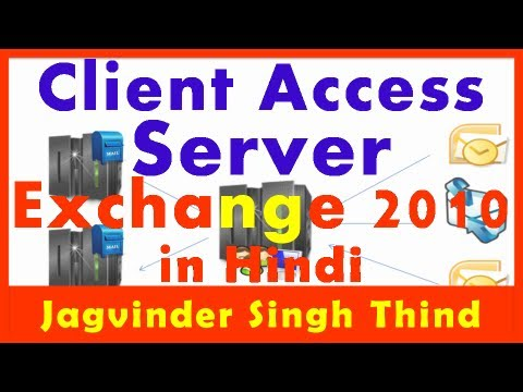 Client Access Server Exchange Server 2010 Part 75
