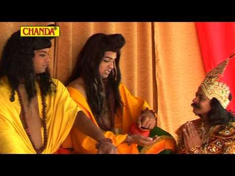Aalha | Raja Mordhwaj | Sanjo Baghel video