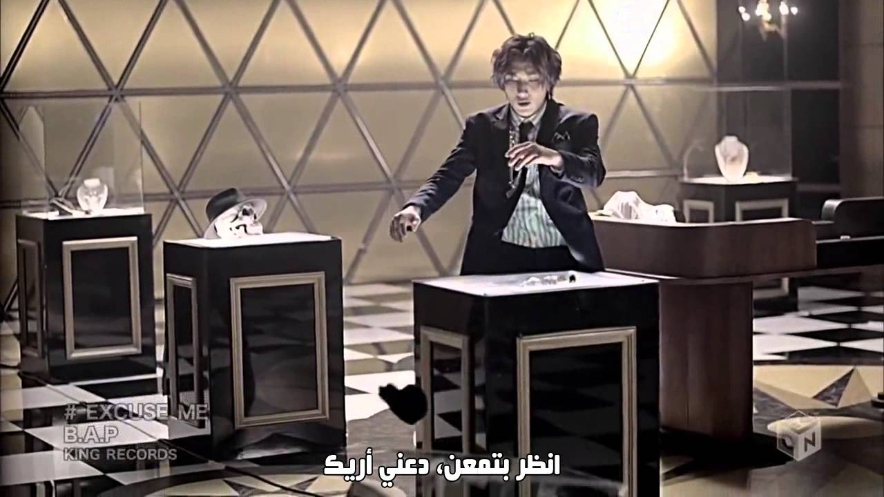 how to say excuse me in arabic