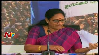 YCP Leader Vasireddy Padma Press Meet | Vasireddy Padma Comments On AP CM Chandrababu | NTV