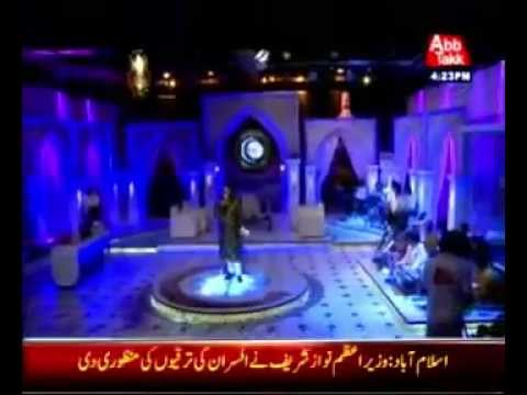 Qawwali  Bhar Do Jholi Meri Ya Muhammad  Full Video