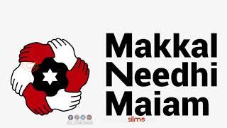 Kamal Haasan New Political Party Launch- Makkal Needhi Maiam | Latest Celebrity Updates