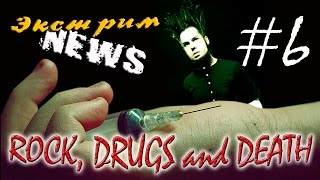 ROCK NEWS sp#6 - RIP Static-X, SlipKnoT, Alice in Chains