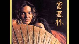 Watch Tommy Bolin Sweet Burgundy video