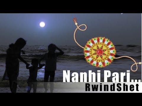 Nanni Pari.. Emotional Hindi Pop song(CD single)