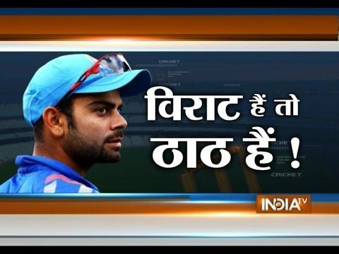 Virat Kohli's 49 Runs Helps India Beat Pakistan in Asia Cup 2016 | Cricket Ki Baat