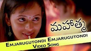 Emjarugutondi Emjarugutondi Video Song - Mahatma Movie  || Srikanth, Bhavana