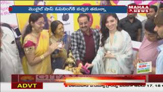 Tamanna Launched B New 50th Store | Vijayanagaram