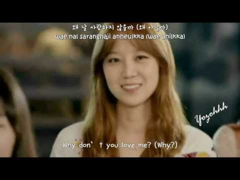 Crush (feat. Punch) - Sleepless Night FMV (It's Okay, That's Love OST)[ENGSUB + Rom+ Hangul]