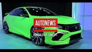 Honda Civic Concept (2016)