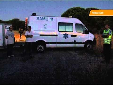Кровавая авария автобуса во Франции произошла из-за ссоры украинца с водителем