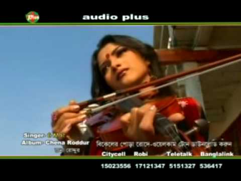 .Bangla .Music Video ..album-Chena Roddur