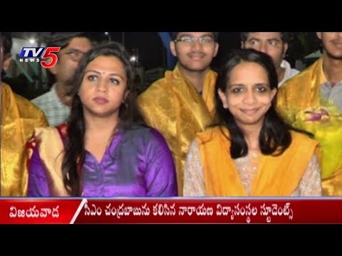 CM Chandrababu Appreciates Toppers In IIT JEE Mains | Vijayawada | TV5 News