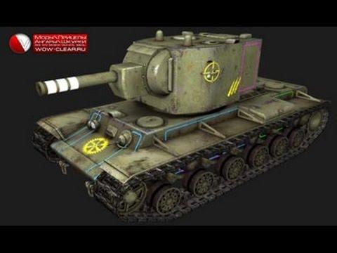 шкурки для world of tanks зоны пробития контурные