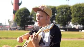 Ник Черников - Когда Однажды