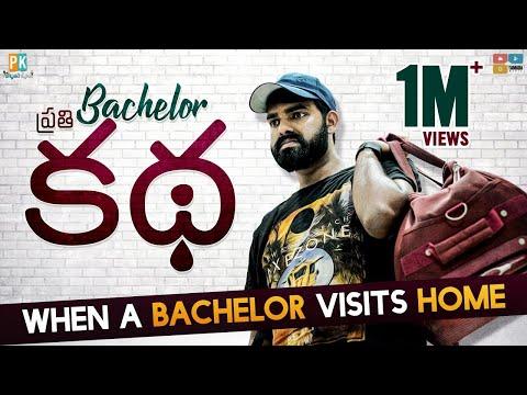 Prathi Bachelor Katha    Pakkinti Kurradu