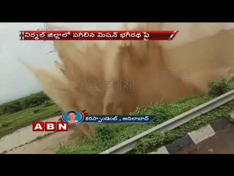 Mission Bhagiratha pipe line break in Nirmal district