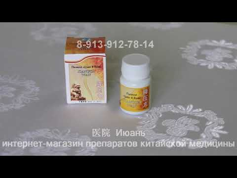 Китайские таблетки от алкоголизма