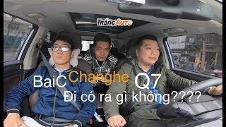 Cảm nhận xe Tàu BaiC Q7 sau 1 tháng nhận xe, có đáng mua không?  #BaiC #BaiCQ7 #Xetau