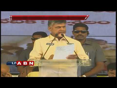 CM Chandrababu Naidu Speech in Jalasiriki harathi Public Meeting | Kurnool | ABN Telugu