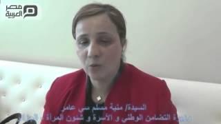 مصر العربية | لجنة وضع المرأة: المرأة ضحية الارهاب بالمنطقة العربية