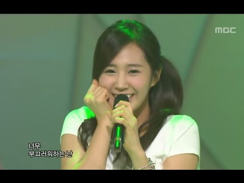 Girls' Generation - Gee, 소녀시대 - 지, Music Core 20090307 video