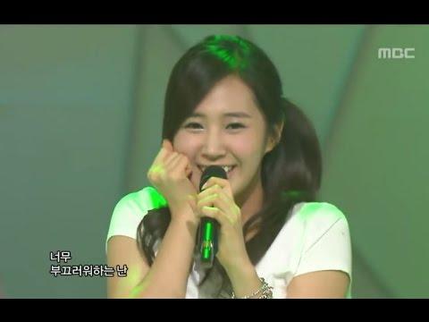 Girls Generation - Gee 소녀시대 - 지 Music Co...