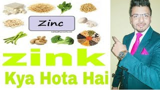 what is zink