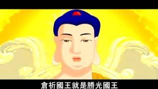 [Film] Phật Thuyết Nhân Quả phần 2