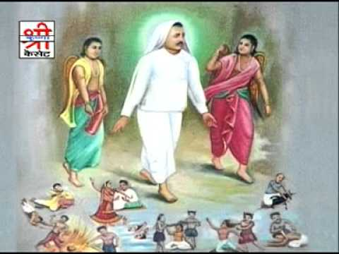 Rajaramji Maharaj Sikarpura 7 video