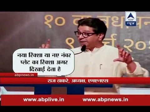 MNS chief Raj Thackeray threatens to set ablaze non Marathi autorickshaws