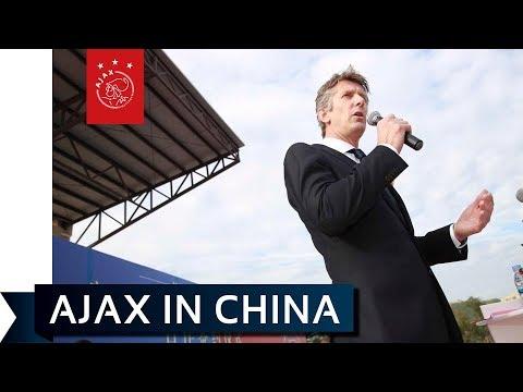 Reportage: Van der Sar en Ajax veroveren China