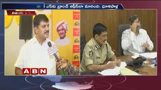 TDP Leader dhulipalla Narendra Face To Face Over CS LV Subramanyam Review on Votes Counting
