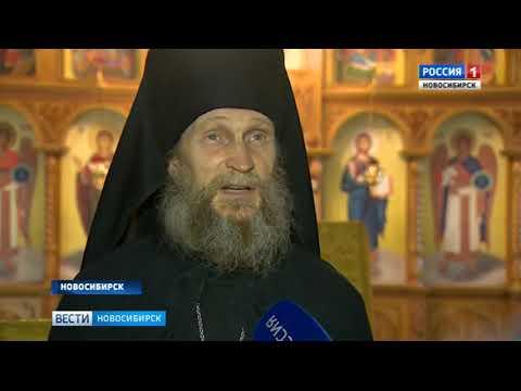 Старинную икону Божией Матери «Знамение Абалацкая» привезли в Новосибирск