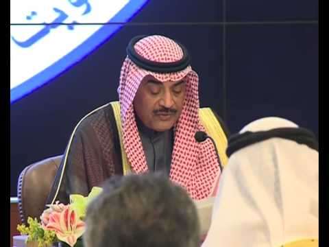 Arab Africa Summit  Closing CONF Press APA