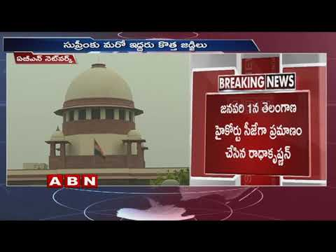 SC Collegium Recommends Transfer Of Justice T B Radhakrishnan As CJ Of Calcutta HC | ABN Telugu