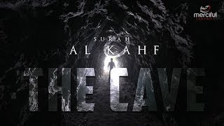 Download Lagu THE CAVE - AL-KAHF (QURAN PROTECTION AGAINST DAJJAL) Gratis STAFABAND