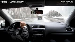 KIA RIO против VW POLO SEDAN