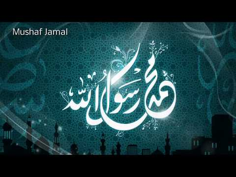 Naat - Nabi Atay Rahay Akhir Main Nabioon Kay Imam Aye video
