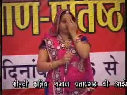 Asha Vaishnav Bhajan 2013 Pratap Gharh 7 video